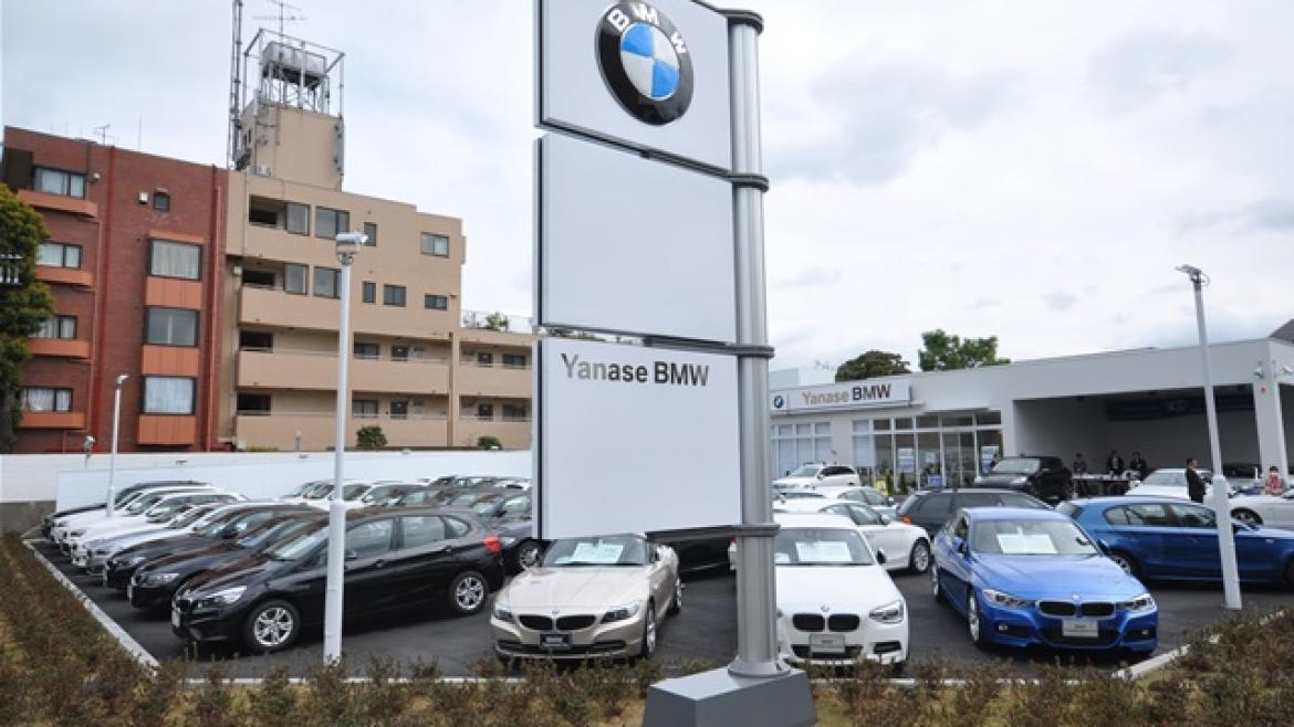 BMW Premium Selection 田園調布