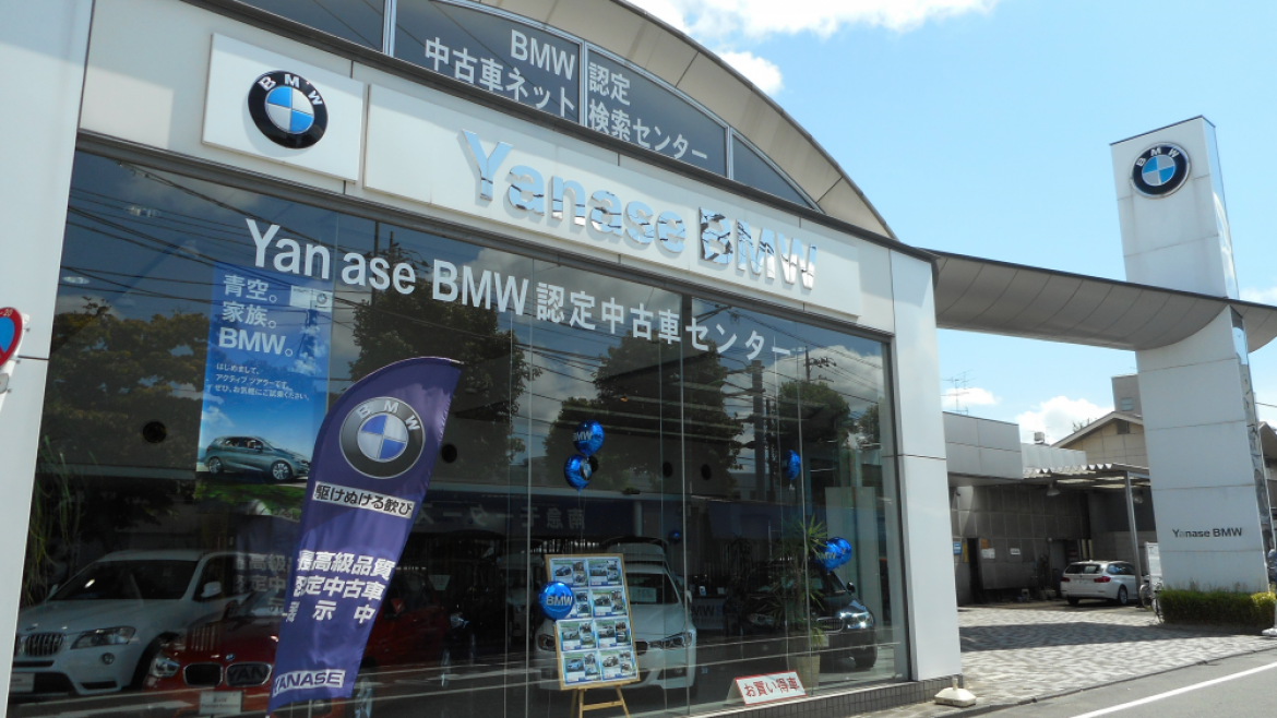BMW Premium Selection 世田谷